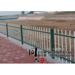 黑龙江栅栏|栅栏|沈阳同兴(查看)