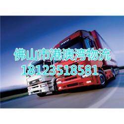 龙江乐从直达到浙江丽水莲都货运部  整车.