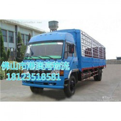 龙江乐从直达到福建福州长乐货运部  整车.