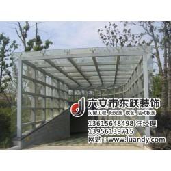 东跃公司诚信服务(多图),马鞍山阳光房厂家