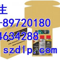 电池接头保护剂厂家_常熟电池接头保护剂_德