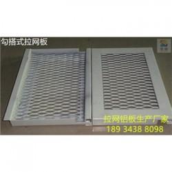 高坪铝单板拉网板厂家价