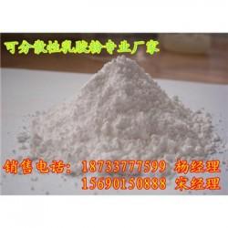 河南可再分散性乳胶粉1318固含量百分之几