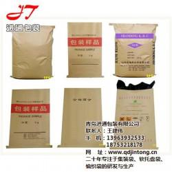 纸塑复合袋,青岛进通包装,牛皮纸塑复合袋子