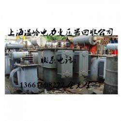 芜湖哪里有回收变压器的 =坏变压器回收