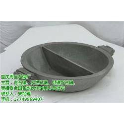 三峡石锅,石锅,周记石锅