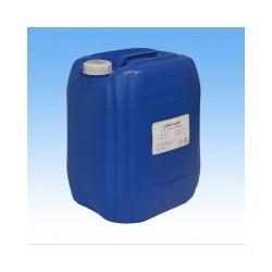 循环水阻垢剂-高性价循环水阻垢剂辽宁哪里