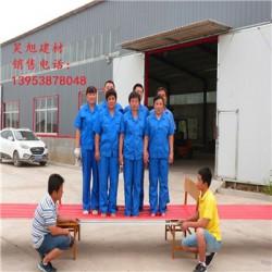 泰安昊旭 热销产品 质量优良 使用寿命长 防