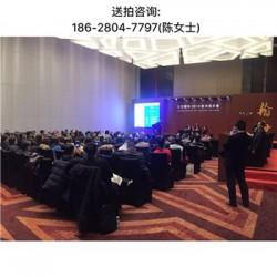 2018北京翰海春拍征集什么时候结束?