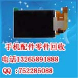 回收魅族无边框手机显示亮屏,采购手机马达