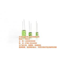 高频低阻电解电容哪里有卖 高频低阻电解电