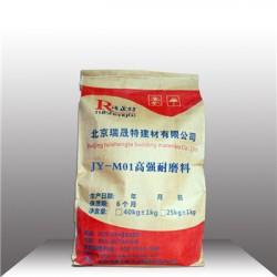 黑龙江桦南县M01高强耐磨料厂家