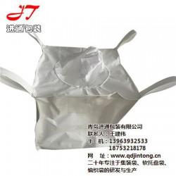 吨包_青岛吨包集装袋厂家_青岛进通包装(优