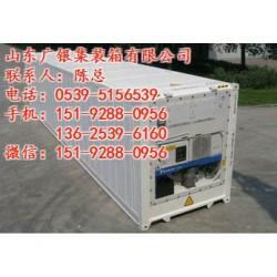 广银集装箱(图),冷藏集装箱出售,烟台冷藏集