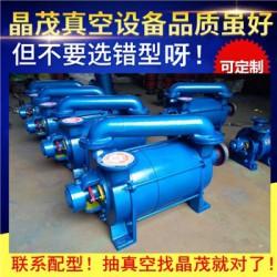 乐清SK12水环真空泵SK-12真空泵维修尺寸说
