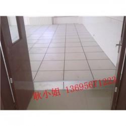 郑州美露防静电活动地板含支架多少钱一平