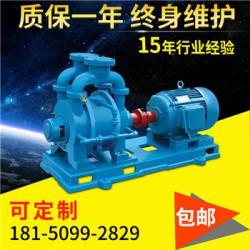 桂林SK12水环真空泵SK-12真空泵维修尺寸说