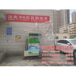 云南自助洗车机哪里有卖,自助洗车机,【河南