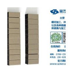 东莞专业的导电泡棉哪里买 三角导电泡棉模