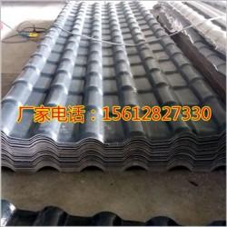 石家庄树脂瓦》PVC树脂瓦大量(或批量)供应