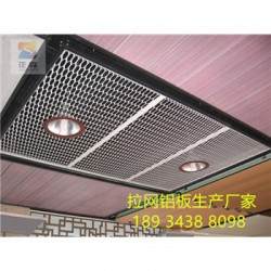 高坪铝单板拉网板价格汇总