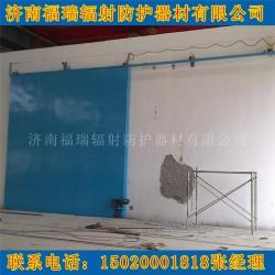 阜阳探伤门|工业探伤门价格|福瑞防护器材(