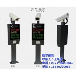 河南车牌识别系统设备_【朗尔智能】_河南车