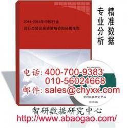 2018-2024年中国凉茶行业市场监测与投资前