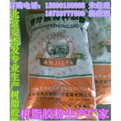 河南可再分散性乳胶粉1162哪个厂家销量多
