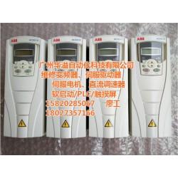 伦茨变频器维修、华溢机电、变频器维修