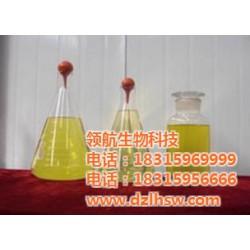 郑州生物醇油_领航生物醇油质高价低_生物醇