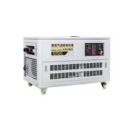 广东20KW静音汽油发电机价格