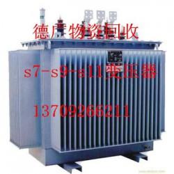 铜川变压器回收 铜川变压器回收价格高 铜川