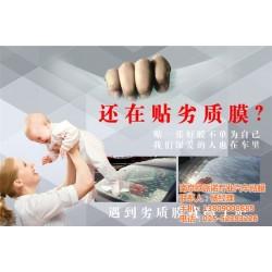 南京汽车透明膜价格_南京汽车透明膜_南京欧