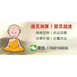 泰国斩桃花法事多少钱