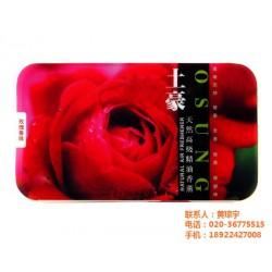 固体香薰生产厂家,欧信,果味固体香薰生产厂