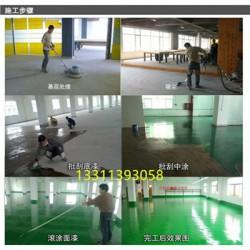 河南郑州专业环氧树脂地坪施工