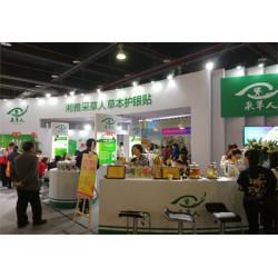 上海卢湾区微商展哪家好|微商展|潍坊微电商