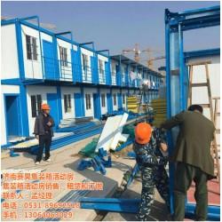 供应拼装式集装箱|济南赛昊商贸有限公司|山