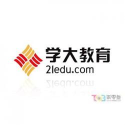 广州小升初数学短期提分补习/一对一补习学