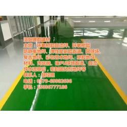 河北环氧树脂压砂地坪供应商_【银都建材】(