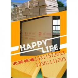 辽宁林迪挤塑板厂家   保温板  挤塑板价格
