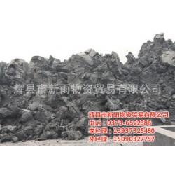 环保煤泥生产厂家_新雨物资_潍坊煤泥