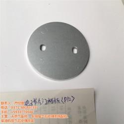 河南节气门一般多少钱  【丙瀚商贸】 河南