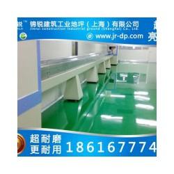 温州环氧防静电地坪漆,温州环氧防静电地坪专业施工厂家