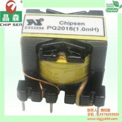 晶森变压器|黄埠镇变压器|高品质变压器