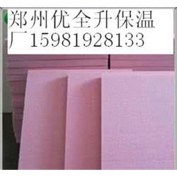 漯河峰巢挤塑板材料厂@在线来电