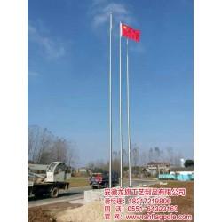 不锈钢旗杆价格,温州旗杆,龙旗