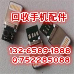 诚信收购华为M2音量键,开机键、回收手机壳