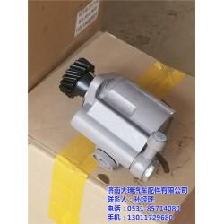 重汽转向泵WG9725471216、济南大瑞(优质商
